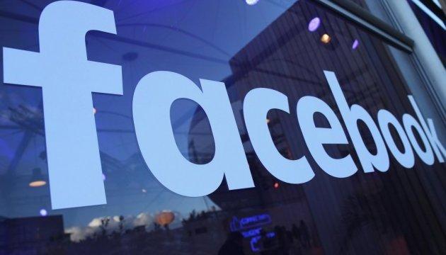 Скрытые фото пользователей Facebook могли попасть в интернет из-за ошибк...
