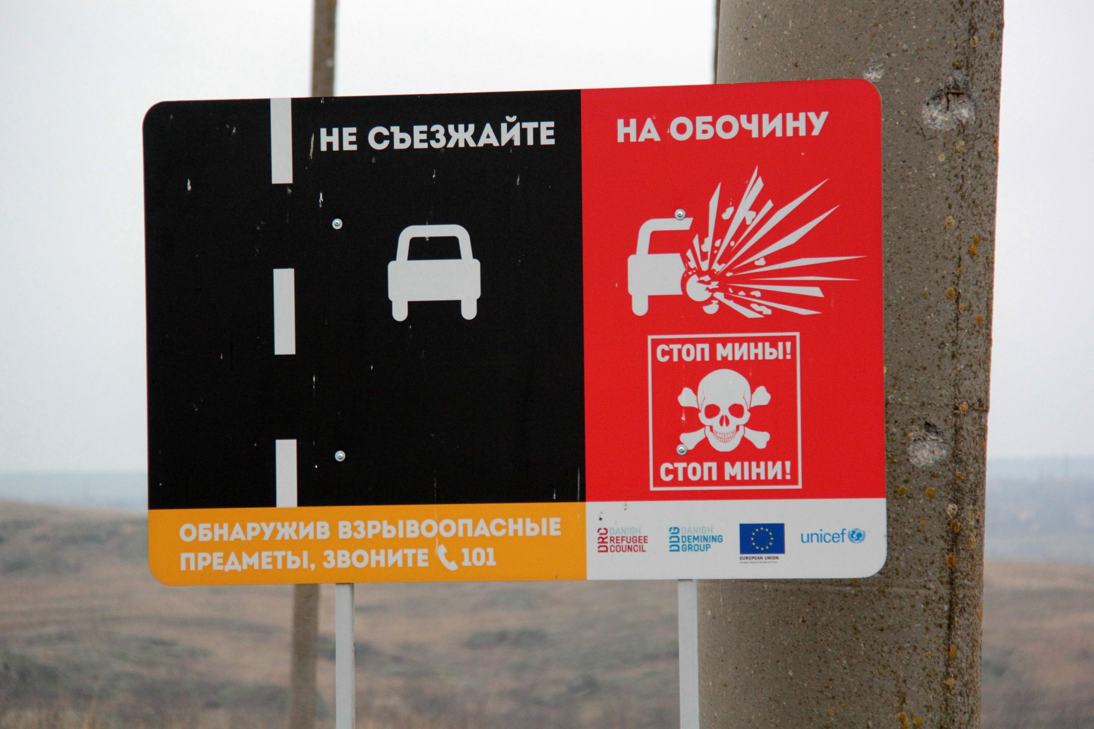 Осторожно, мины! Сколько нужно лет, чтобы очистить украинскую землю от в...