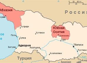 Южная Осетия намерена войти в состав России