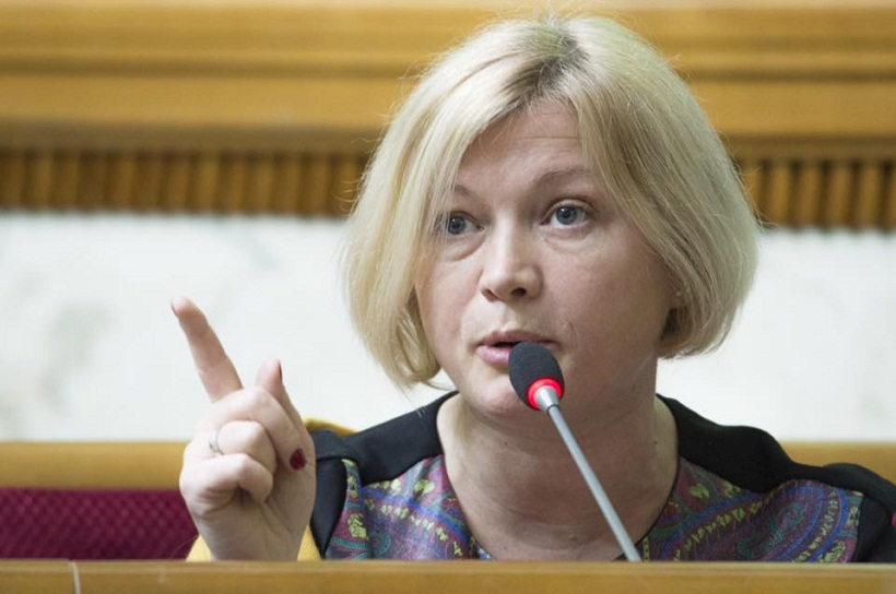 Геращенко: Необходимо оперативно провести верификацию списков на обмен п...