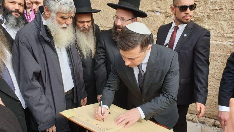 Зеленский считает, что евреи в первую очередь должны инвестировать в Укр...