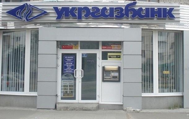 Бывшего топ-менеджера Укргазбанка взяли под стражу
