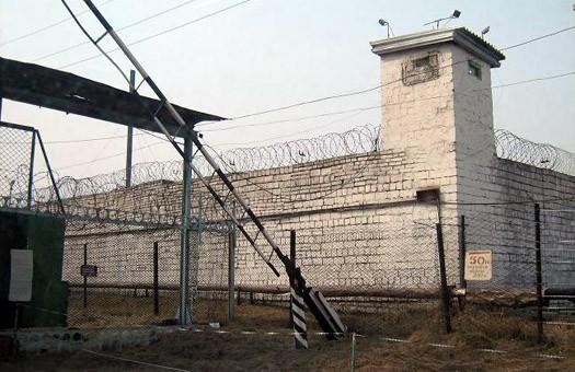 РФ требует от ООН не публиковать доклад по секретным тюрьмам, в которых...