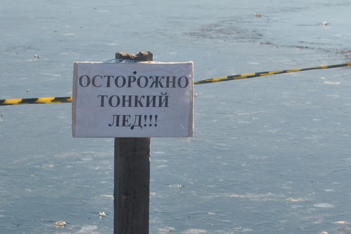 Во Львовской области рыбаки провалились под лед, один погиб