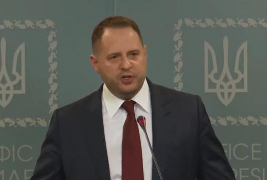 Ермак: С Козаком еще не говорил, курс Украины по Донбассу не изменится