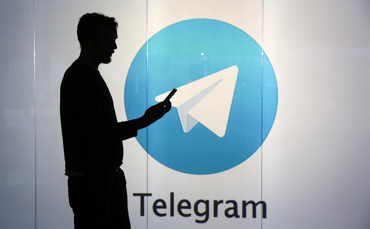 Роскомнадзор запустил процедуру блокировки мессенджера Telegram