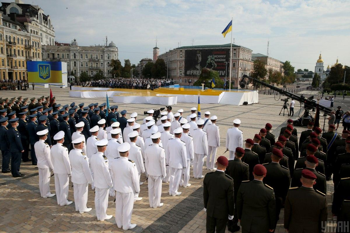Вручение наград и попурри. Как в Киеве началось празднование Дня Независ...