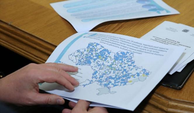 Каким теперь будет территориальное устройство Украины: карта и список