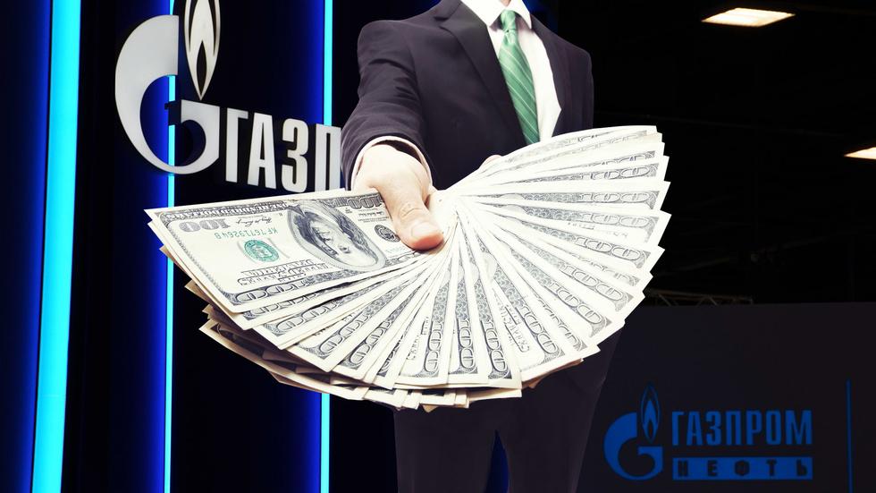 Картинки по запросу Газпром заплатил Украине $2,9 млрд в счет Стокгольмского суда