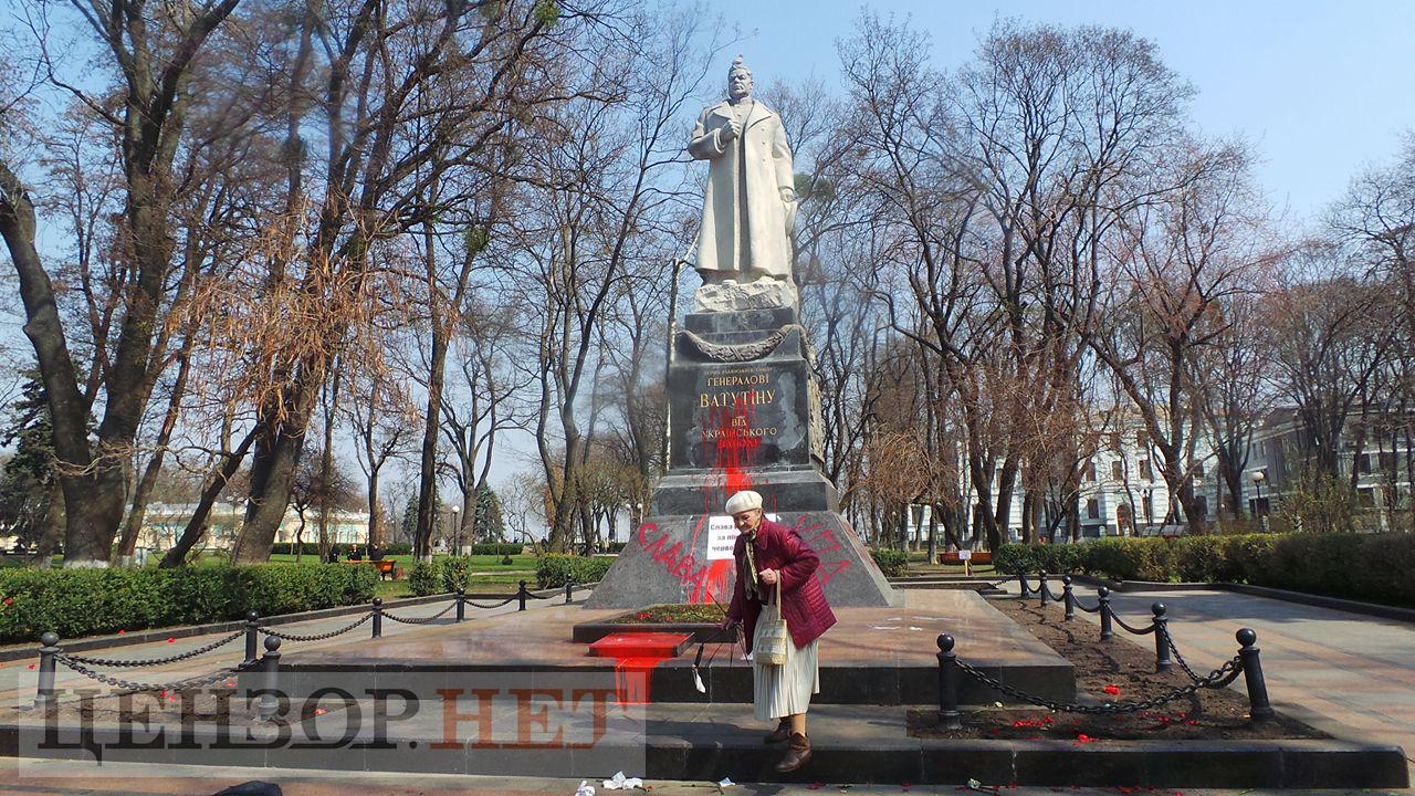 Петиция о демонтаже в Киеве памятника генералу Ватутину собрала необходимое число подписей