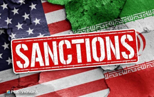 США вводят санкции против Национального банка Ирана