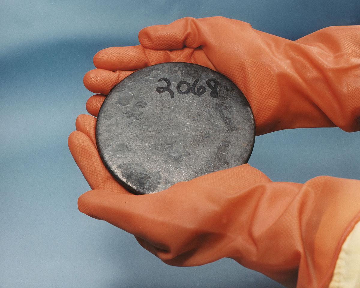 Украина в ближайшее время подпишет договор о поставках урана в Россию