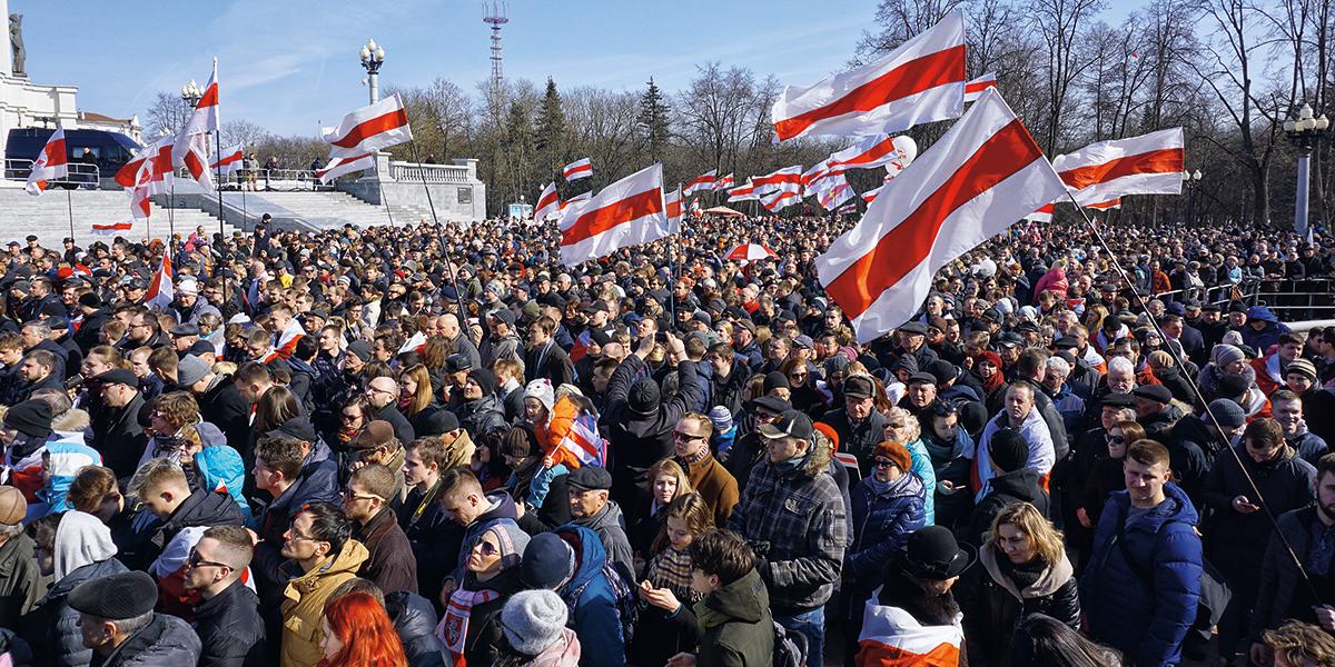 Белорусская Народная Резервация. Как в Минске с разрешения властей отмеч...