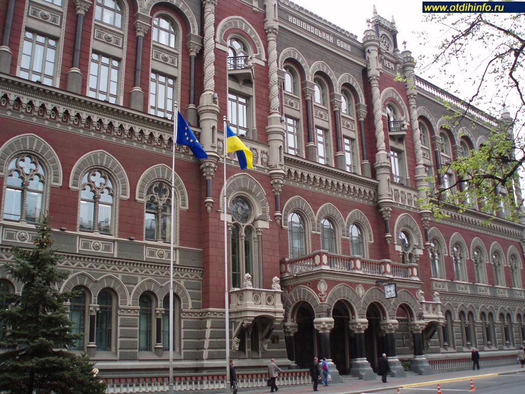 НБУ выиграл у сына Януковича суд на 1,6 млрд грн