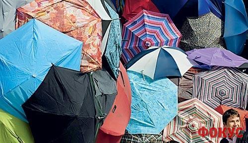 Погода на 2 октября: дожди