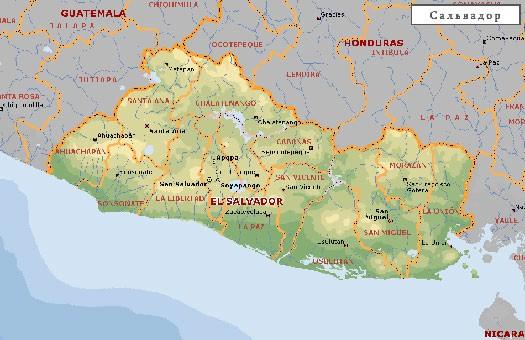 В Сальвадоре из-за урагана объявлено чрезвычайное положение