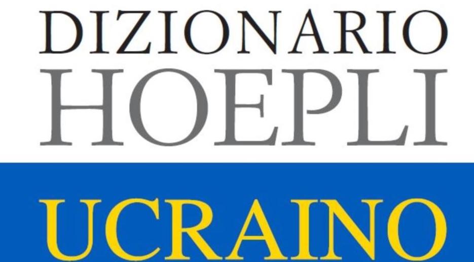 132 тысячи слов: в Италии издали первый современный словарь украинского...