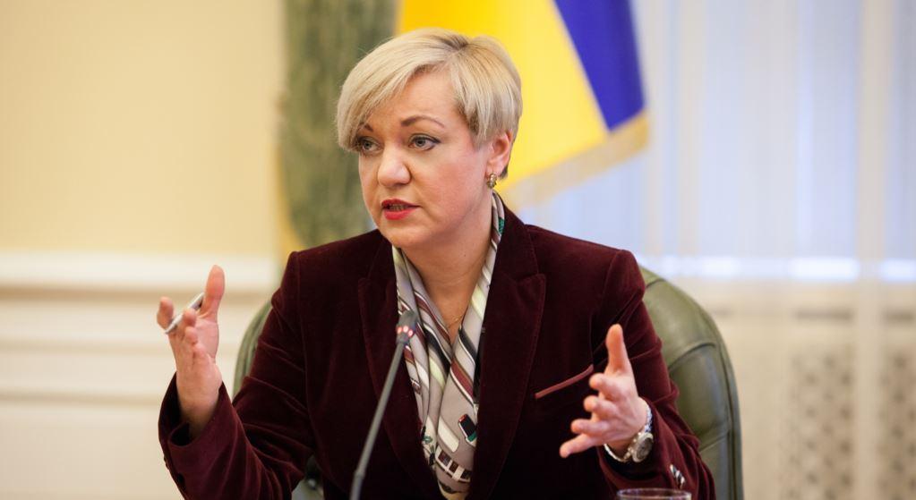 Гонтарева назвала решение суда по ПриватБанку беспределом и коллапсом