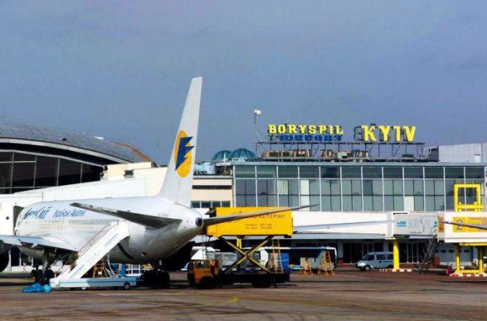 Кабмин снизил норму отчисления в бюджет чистой прибыли Борисполя