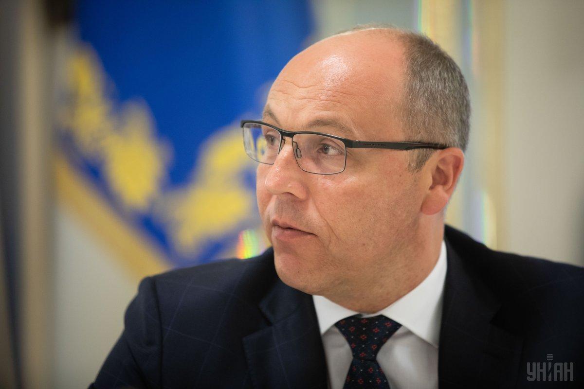 Парубий передал КС список 227 депутатов коалиции в Раде