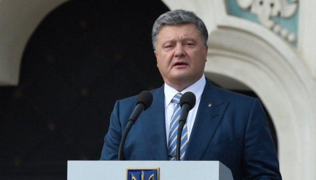 Порошенко: ВСУ - наилучший гарант независимости Украины