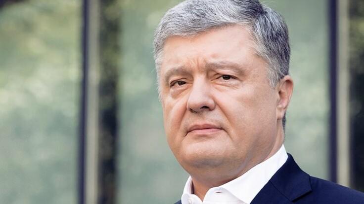 """Порошенко заявил, что готов оплатить штрафы военным за нарушение """"режима..."""