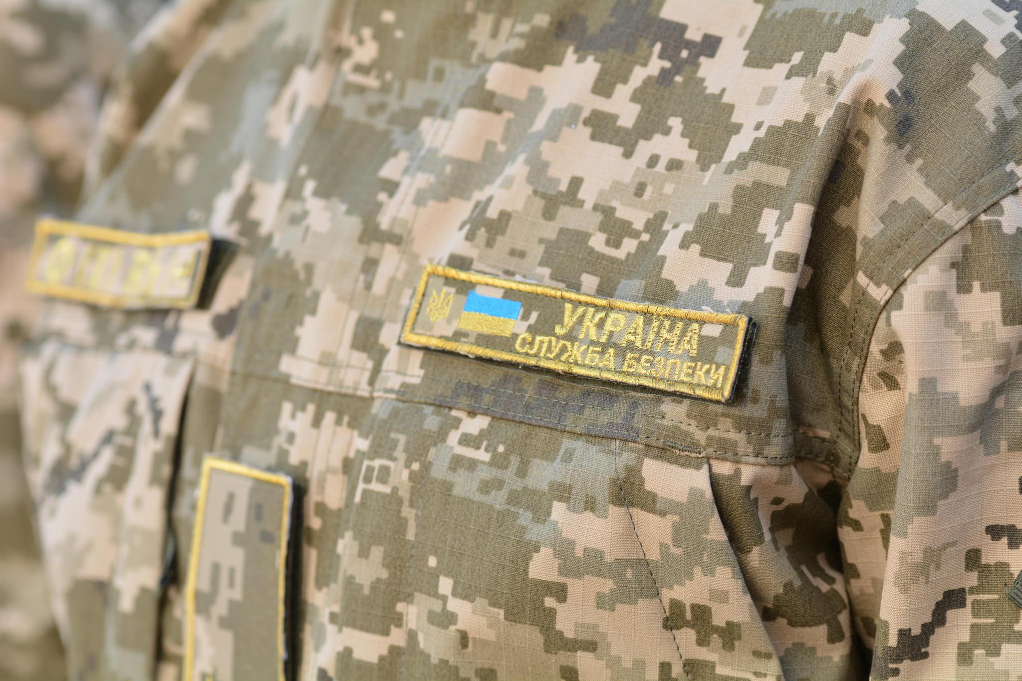 На границе с Молдовой усилена разведка в отношении радикально настроенны...