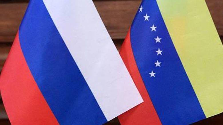 Посол РФ в Венесуэле опроверг информацию СМИ о выезде российских военных...