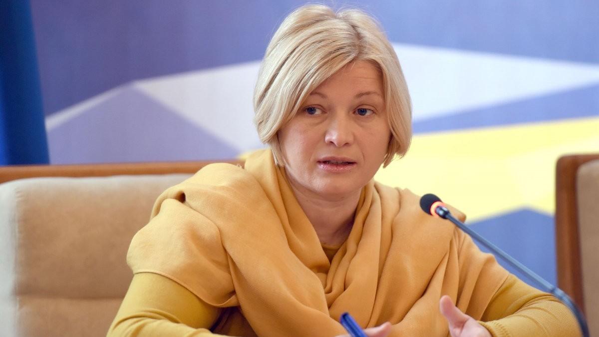 Украинские правки в резолюцию ПАСЕ по делегации РФ отклонены