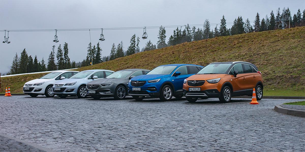 Перезапуск Opel: в Украине представлена обновленная модельная линейка бр...