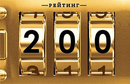 Рейтинг: Состояние 10 самых богатых украинцев равно госбюджету