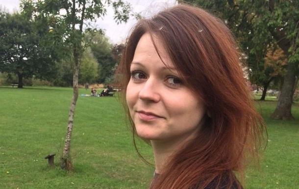 Юлия Скрипаль находится на военной базе, - СМИ
