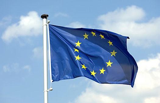 Албания получила статус кандидата в члены ЕС