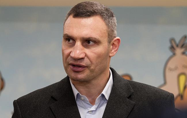 Кличко уволил чиновника из-за инцидента с мостом на Осокорках