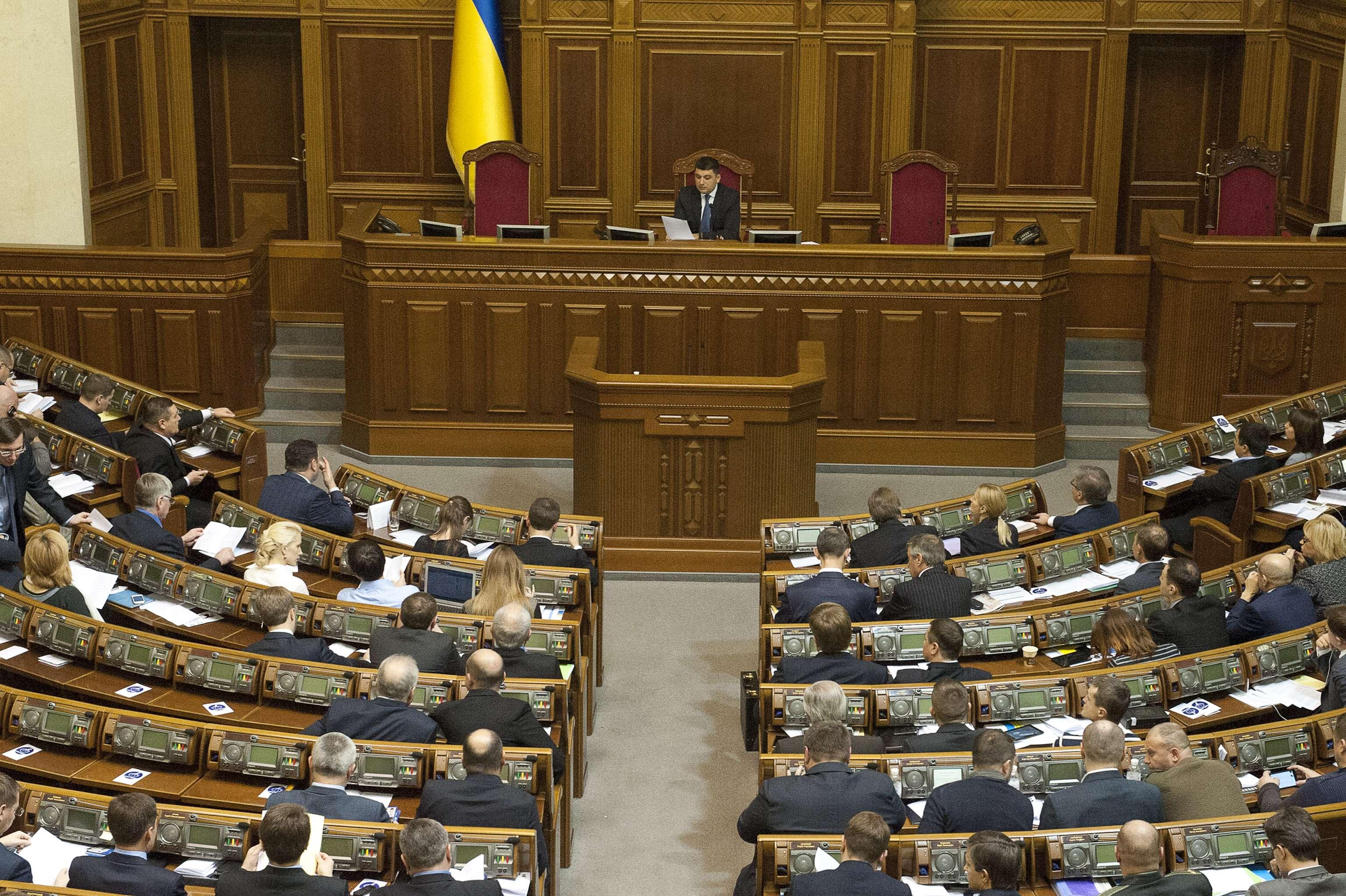 Рада отменила внеблоковый статус Украины