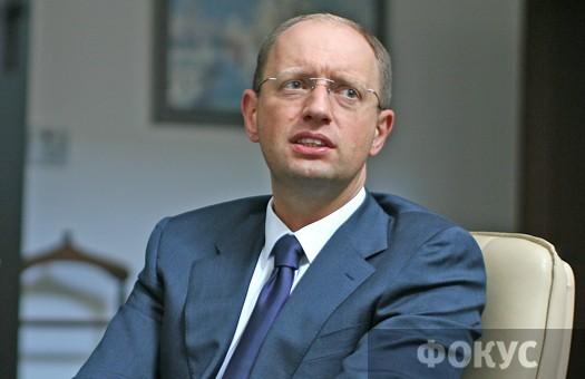 Яценюк: Оппозиция объявляет бессрочную акцию протеста
