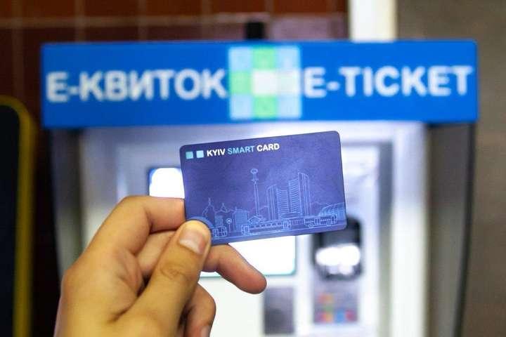 В Киеве готовы отложить введение единого электронного билета до 1 января...