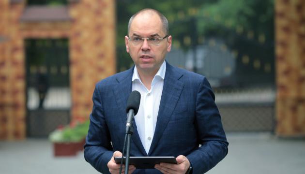 В Украине откроют временные госпитали для больных коронавирусом, - Степа...