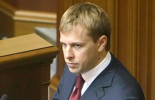 """""""Видродження"""" поддержит законопроект об Антикоррупционном суде с предлож..."""