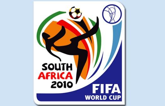 Ирландия попросила у ФИФА дополнительное место на Чемпионате мира в ЮАР