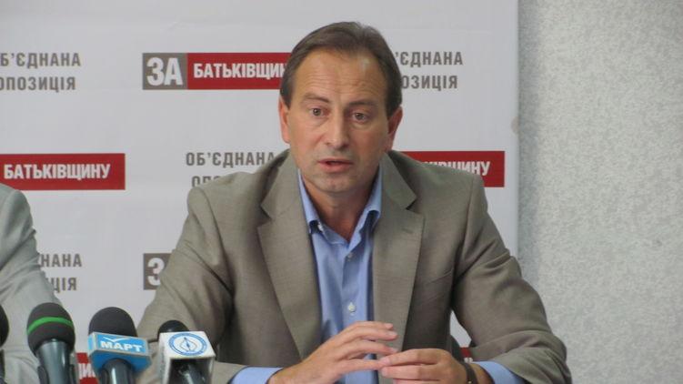 Николай Томенко решил побороться за пост мэра Киева