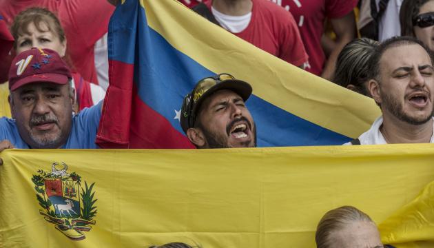 На этой неделе США отзовут всех дипломатов из Венесуэлы