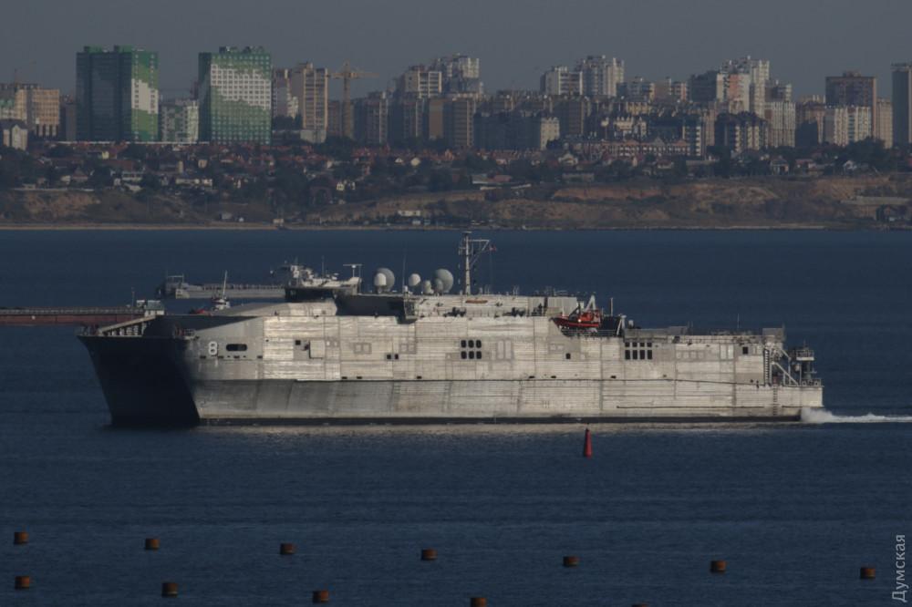 В Одессу зашел американский транспортно-десантный корабль USNS Yuma