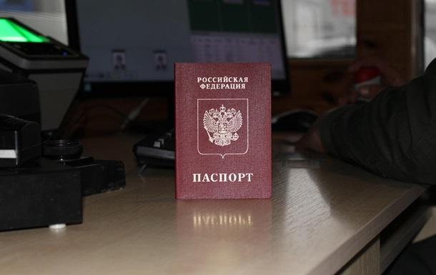 РФ в ОРДЛО начинает новую волну принудительной паспортизации, – разведка