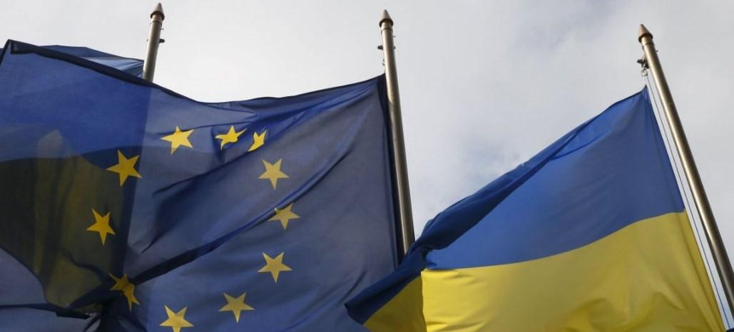 ЕС выделит Украине 30 млн евро на налоговые и таможенные реформы
