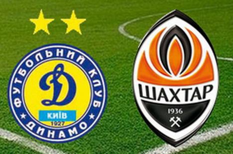 Динамо разгромило Шахтер со счетом 3:0