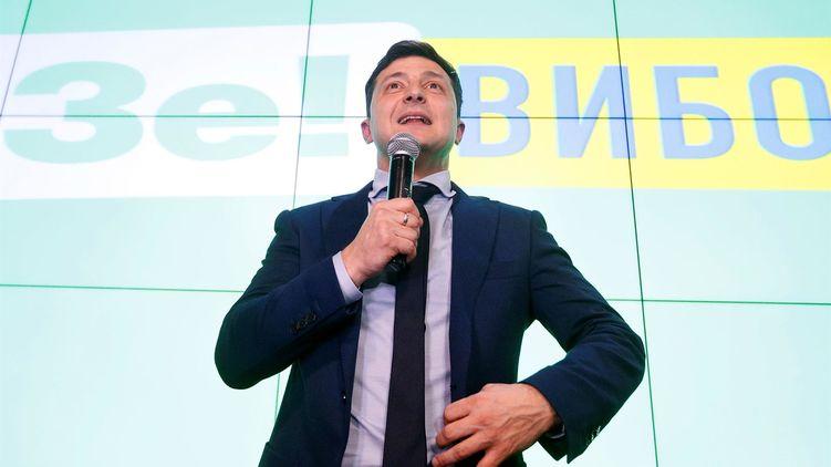Состав команды Зеленского и план действий на 100 дней обнародуют до втор...