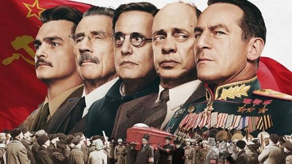 """В московском кинотеатре, несмотря на запрет, показали """"Смерть Сталина"""""""