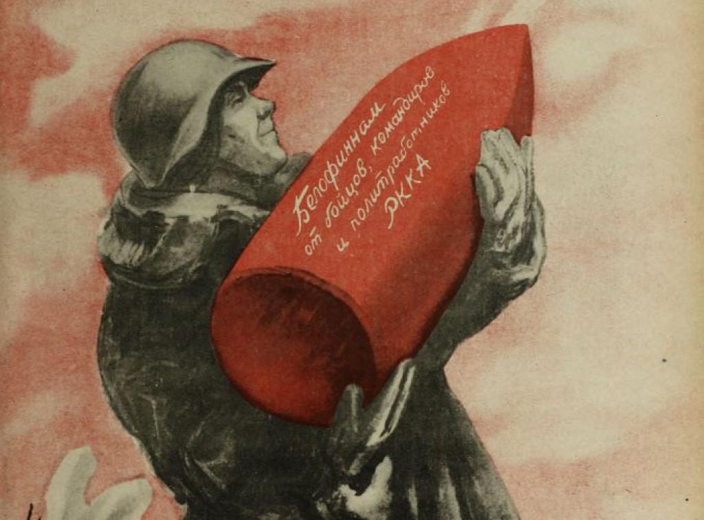 Белофинны и бандеровцы. Как Россия ведет войну по советским лекалам финляндской войны