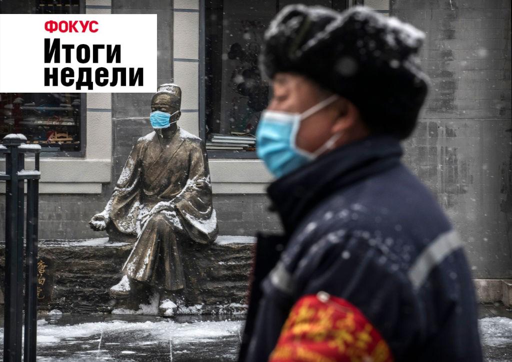 """""""Народная война"""" с коронавирусом, свиной грипп в Украине и открытие рынк..."""